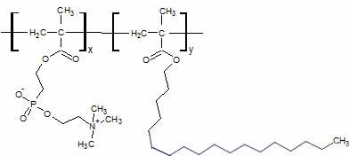 폴리 쿼터늄 (POLYQUATERNIUM-61)