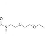 Biotina PEG5-Aminooxi CAS #: 1309649-57-71