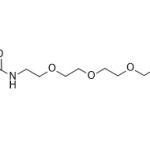 Biotin PEG5-CH2NHS ester CAS#: 2062663-67-413